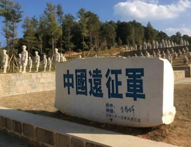 曾被美国西点军校纳入教案——松山战役及其遗址