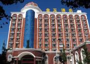 腾冲金玉大酒店