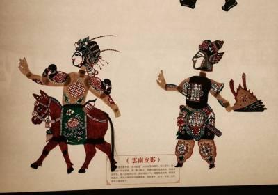 腾冲文化艺术 | 腾冲皮影戏